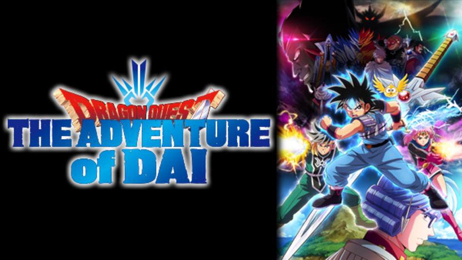 Watch Dragon Quest: The Adventure of Dai Streaming Online | Hulu (Free  Trial)