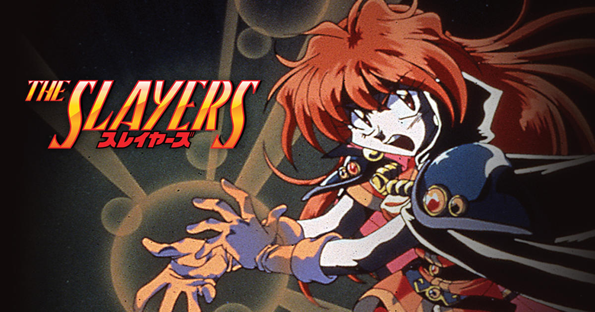 Watch Slayers Streaming Online Hulu Free Trial How to keep a mummy🦋 ミイラの飼い方 🦋 im home. slayers